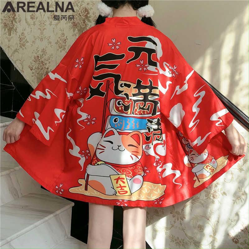 Improved Japanese Kimono Cardigan Summer Beach Yukata Costume Party Dress up Fun