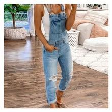 Calças de carga calças femininas buraco fino ajuste macacão calças femininas rasgado suspensórios impresso macacão com calças jeans lavadas streetwear