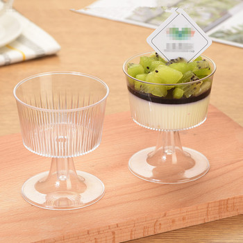50pcs Wedding birthday Christmas party favors creative dessert cups 120ml transparent pudding jelly yogurt cake wine plastic cup