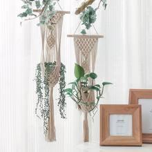 Macrame parede pendurado plantador cabides planta de ar cabide titular varanda decoração parede plantador pote tecido cesta boêmio makrama