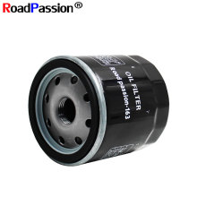2/4pcs Motorcycle Oil Filter For BMW R1100RT R1100R R1100RA/S R850R K1200RS R1200 K1200LT CL R1100S R1150GS R1100SA R850GS