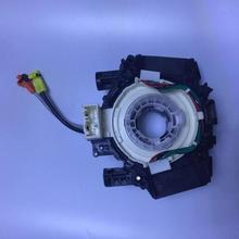 B5567-JD00A 25567-ET025 25560-JD003 Clock spring cable assy For Qashqai 350Z 370Z Murano Qashqai Pathfinder 25567ET025