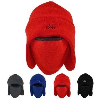 Hiking Camping Thermal Fleece Hat Hooded Neck Warmer Winter Sports Face Mask for Men Bike Helmet Beanies Masked cap