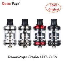 Оригинальная электронная сигарета DamnVape Фризия MTL RTA 22 мм бак распылитель трубка в трубке AFC система ограничительных легких Vape испаритель RTA