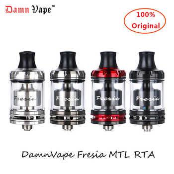 Original E Cigarette DamnVape Fresia MTL RTA 22mm tank Atomizer Tube In Tube AFC system restrictive lung Vape Vaporizer RTA - DISCOUNT ITEM  38% OFF All Category