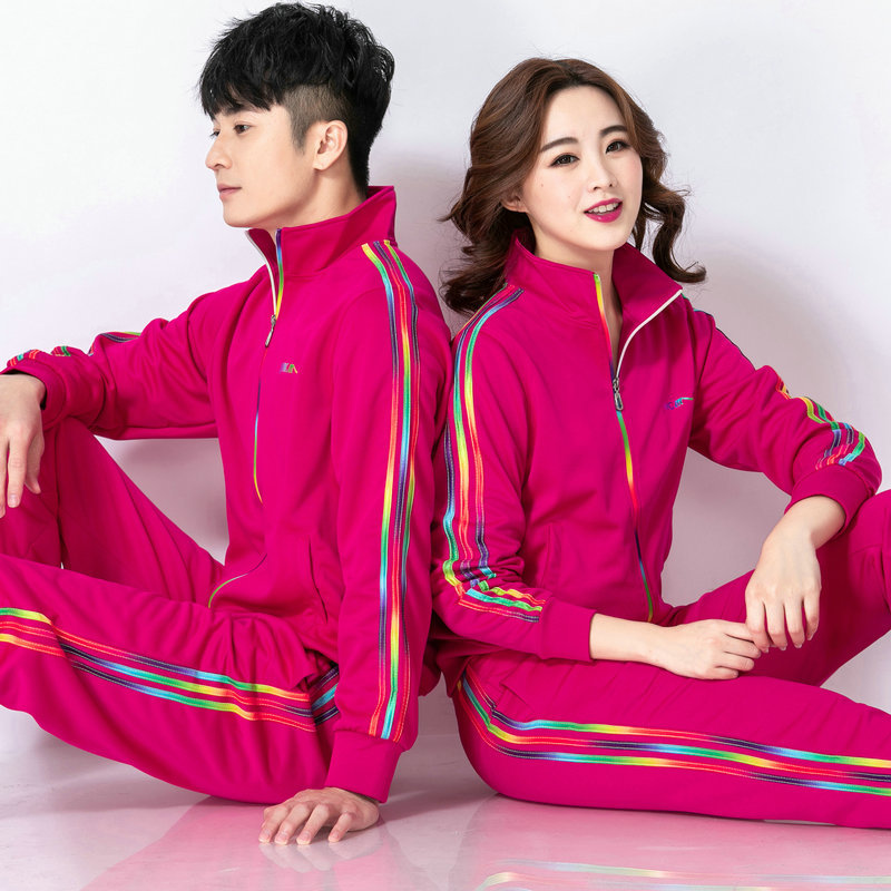 Jin Crown Color Stripes Jiamusi Fitness Exercise Sports Clothing Set Team Square Dance Clothing Middle-aged Men And Women Long S