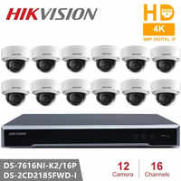 Hikvision Embedded Plug & Play NVR CCTV Kits 16CH NVR & DS-2CD2185FWD-I Video Surveilance 8MP H.265 Network Dome Camera