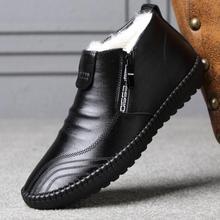 Winter Genuine leather Waterproof men Snow Boots men Soft bottom wool casual Lea