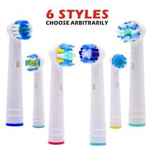 4pcs New Style EB18 Replacement Brush Head/Nozzle Oral B Electric Toothbrush Advance Power/Pro Health/Triumph/3D Excel Precision