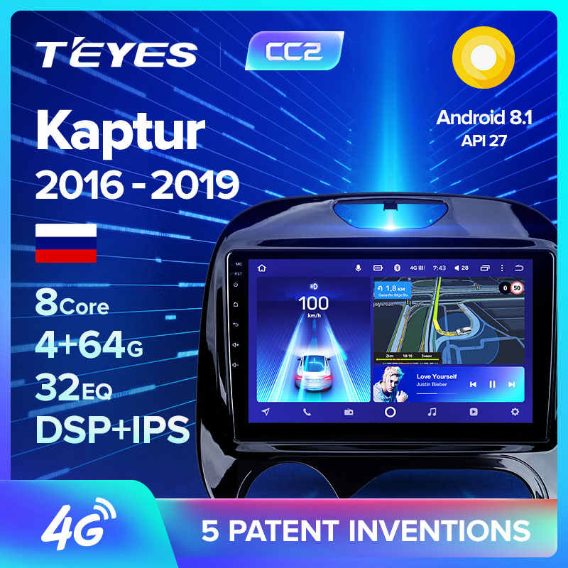 Teyes CC2 Voor Renault Kaptur 2016 2017 2018 2019 Auto Radio Multimedia Video Player Navigatie Gps Android 8.1 Geen 2din 2 Din Dvd