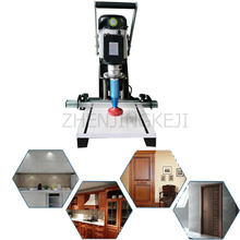 Портативное оборудование для сверления петель 220 В/кВт сверлильный