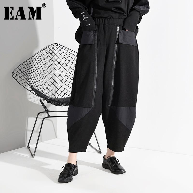 [EAM] High Elastic Waist Zipper Split Long Wide LegTrousers New Loose Fit Pants Women Fashion Tide Spring Autumn 2020 1D68801