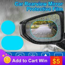 2PCS 안티 안개 자동차 미러 창 지우기 필름 눈부심 방지 자동차 사이드 미러 보호 필름 방수 비 방수 자동차 스티커