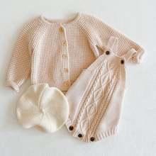 Трикотажный Детский костюм свитер хлопковый кардиган для новорожденных