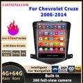 1. Автомобильное радио Android мультимедийный плеер навигация вертикальный экран для Chevrolet Cruze 2006-2014 GPS