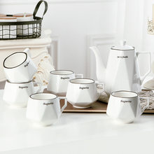 Ins style Nordic home simple ceramic high temperature resistant 1200ml coffee cup set to send high-end gifts to friends(China)