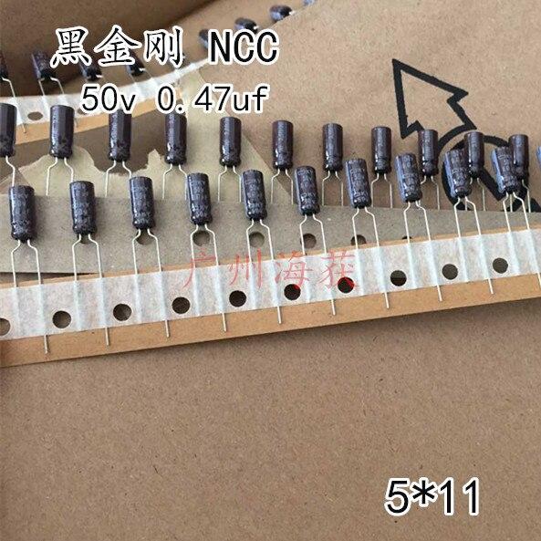 50pcs NEW CHEMI-CON NIPPON KY 50V0.47UF 5x11MM Electrolytic Capacitor 0.47UF 50V NCC 50V 0.47UF Ky 0.47UF/50V