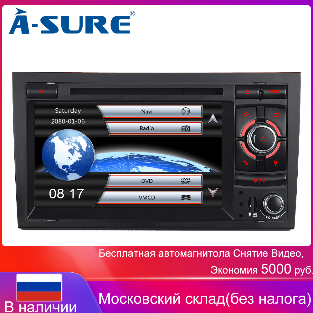 A-Sure 2 Din Car <font><b>Multimedia</b></font> Radio GPS DVD Player Navigation For <font><b>Audi</b></font> <font><b>A4</b></font> S4 RS4 8H <font><b>B6</b></font> B7 With 3G GPS SWC RDS DAB+ USB CD RNS SWC image