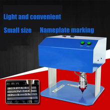 Dot Peen Marking Parts Dot Pin Engraving Machine Nameplate Engraving Machine