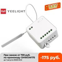 Yeelight-오리지널 양방향 제어 모듈 무선 릴레이 컨트롤러 2 채널 스마트 스위치, Mijia APP to wifi & ble 작동