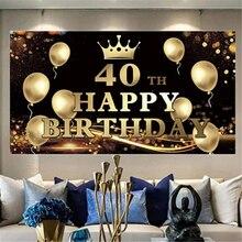 Tamanho grande 180*120cm decoração da festa de aniversário 30 40 50 60 70 80 anos fundo do aniversário banner pendurado bandeira 30th aniversário