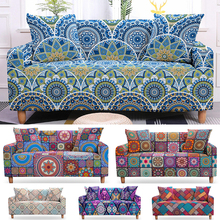 3D Mandala Sofa Covers Elastic Slipcovers Sofa Protector 2 3 Seater Couch Cover Bohemian Flower For