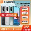 Globale Version Xiaomi Redmi Hinweis 10 4GB 64GB/4GB 128GB telefon Snapdragon 678 AMOLED Display 48MP Quad Kamera 33W