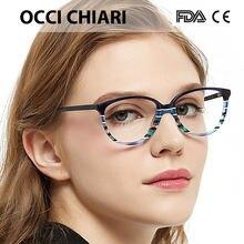 Синий светильник блокирующие очки женские оптические по рецепту