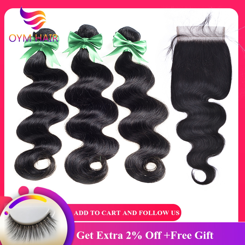 OYM HAIR Body Wave Hair Bundles With Closure Brazilian Hair Weave Bundles Non-Remy Human Hair Bundles With Closure