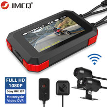 Видеорегистратор jmcq fhd 1080p с wi fi gps