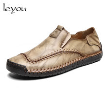 Leyou Men Moccasins Loafers Genuine Leather Retro Shoes Handmade Plus Size Shoes Men Casual Work Shoes Slip On Shoes Big Size cheap Split Leather Rubber LY-992 Oxfords Slip-On Solid Spring Autumn Fits true to size take your normal size Breathable Bonded Leather