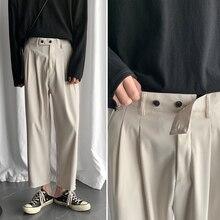 Men's Fashion Wide Leg Pants Male Leisure Casual Pants High-