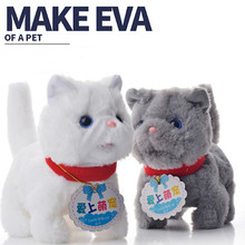 Children's Simulation Cats Electric Toys Plush Toy Pet Cat Toys will Make a Sound Walking Intelligent Toys Cute Plush Toys