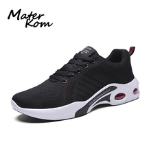 Size 39-47 Men's Casual Shoes Breathable Air Cushion Shoes Men Anti-slippery Sneakers Children Soft Running Sports Sneakers li ning men running shoes ez run anti slippery sports shoes light lining breathable sneakers arbm053 xyp586