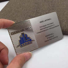 Бесплатный дизайн логотипа Резки Стальных Металлических визиток