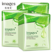 Masque Facial hydratant à l'aloe, soins pour la peau, masque coréen en soie, pack de cosmétiques, mascara coréen, acné, traitement