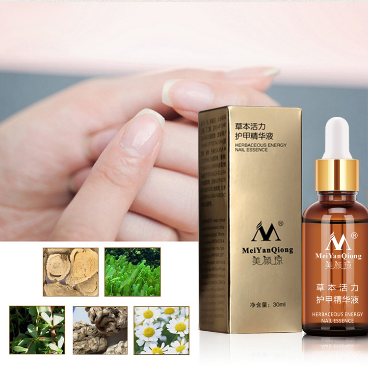 Feet Care Essence Fungal Nail Treatment Foot Nail Repairing Toe Nail Fungus Removal Gel Anti Infection Paronychia Onychomycosis