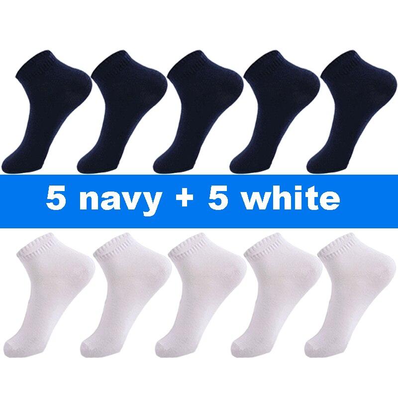 5 navy 5 white