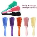 Щетка для спутывания волос, Массажная щетка для влажных волос, щетка для спутывания волос от 2 до 4c, волнистые/кудрявые/мягкие/Влажные/сухие/...