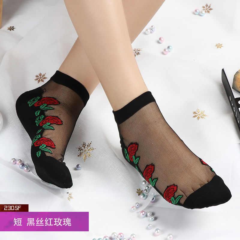 Yuva Hyrax trendleri bayan karikatür seksi dantel çorap pamuk konfor alt çiçekler karikatür hayvan seksi ince dantel çorap