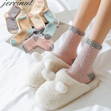 Jerrinut Women Winter Warm Socks Cute Fashion Solid Soft Thicken Sleep Socks Fluffy Fuzzy Coral Velvet Terry Floor Socks 1 Pair(China)