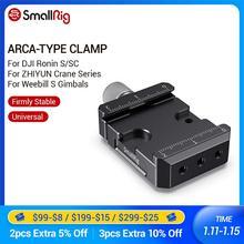 SmallRig Arca Typ Quick Release Clamp für DJI Ronin S/Ronin SC und ZHIYUN Kran Serie/Weebill S Gimbals Arca Grundplatte 2506