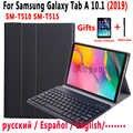 สำหรับ Samsung Galaxy Tab A 10.1 2019 SM-T510 SM-T515 T510 T515 Case สำหรับ Samsung Tab A 10.1 + คีย์บอร์ด