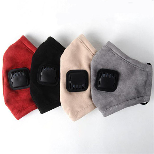 Anti Dust Mask Activated Carbon Filter PM2.5 Mouth Mask Windproof Mouth-muffle Bacteria Proof Flu Facial Masks Care 2