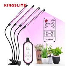 9 Диммируемый Светильник для выращивания растений с функцией