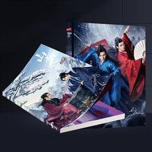 Word of Honor Shan He Ling Painting Album Book Zhang zhehan, Zhou Zishu, Gong Jun Figure Photobook Poster Bookmark Star Around