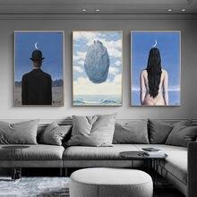 Пикантная Обнаженная женщина rene magritte фотография искусства