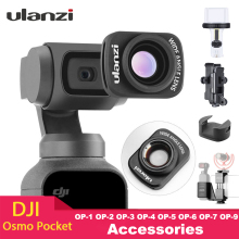 лучшая цена Ulanzi Magnetic Large Wide-Angle Lens for DJI Osmo Pocket,Osmo Pocket Accessories  OP-1 OP-2 OP-3 OP-5 OP-7 OP-9 OP-10