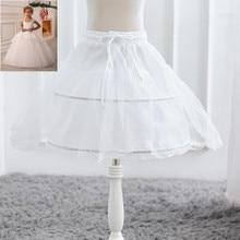 Белая фатиновая юбка юбки-пачки для маленьких девочек Детские нижние юбки детские Свадебные аксессуары ярусная юбка для девочек кринолин