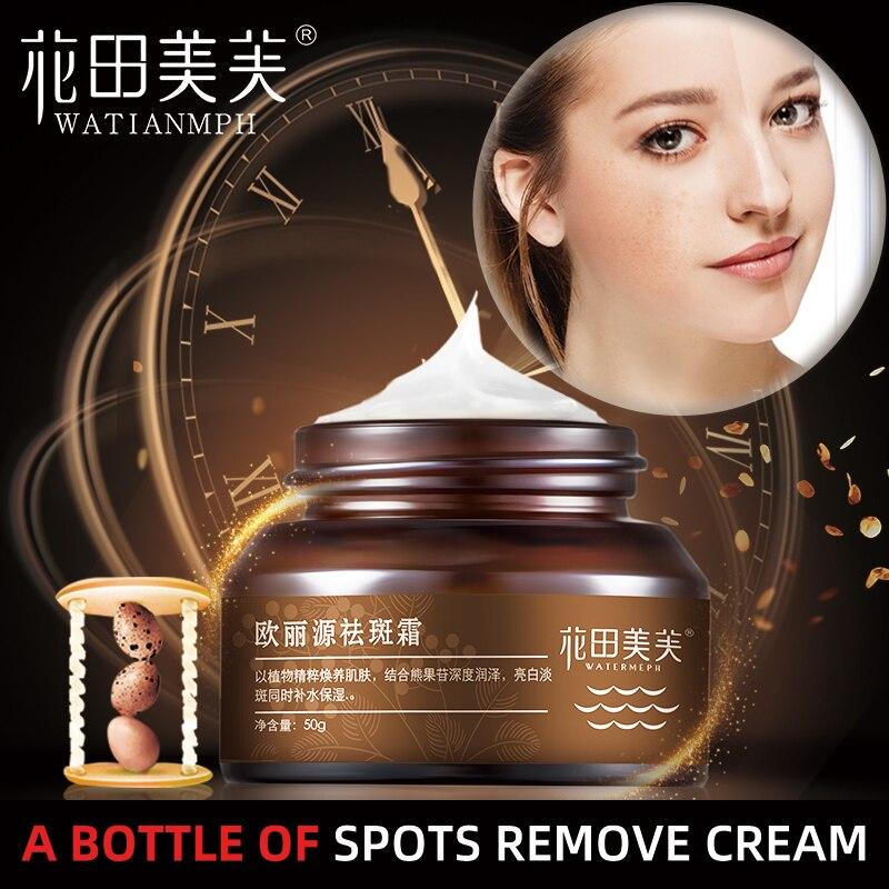 WATIANMPH Remove Spots Cream skin lightening cream Dark skin face cream Remove Sunburn face care Night cream 50g